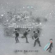 Free Palestine!, Acrylic, Pencil